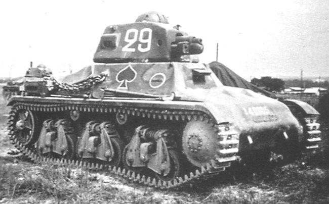 hotchkiss-h35-min