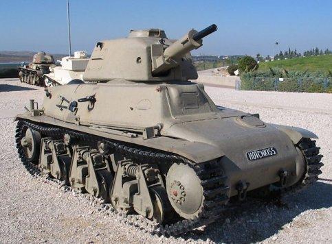 Izraeli H39
