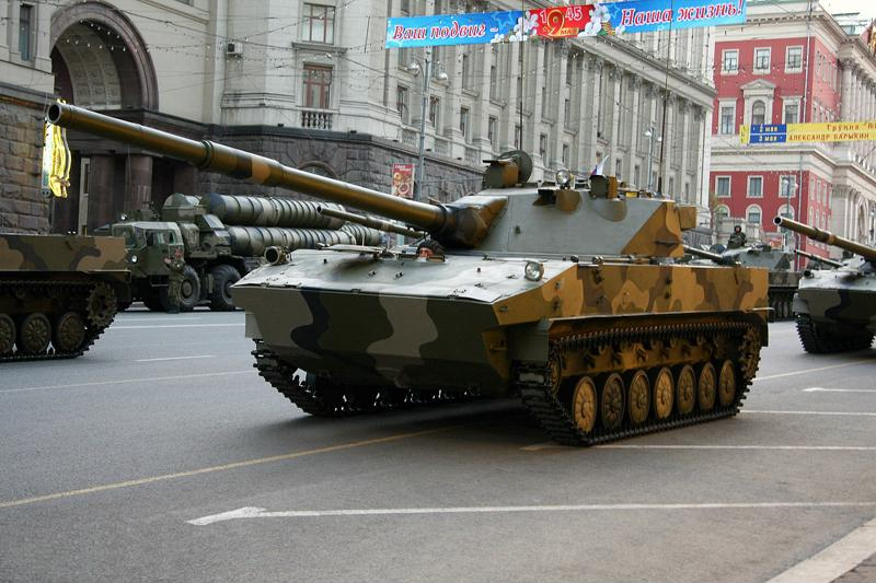 2008_Moscow_Victory_Day_Parade_(59-18)