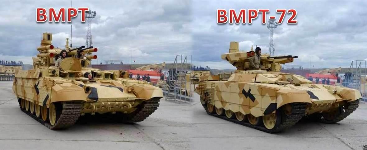 BMPT-1-2