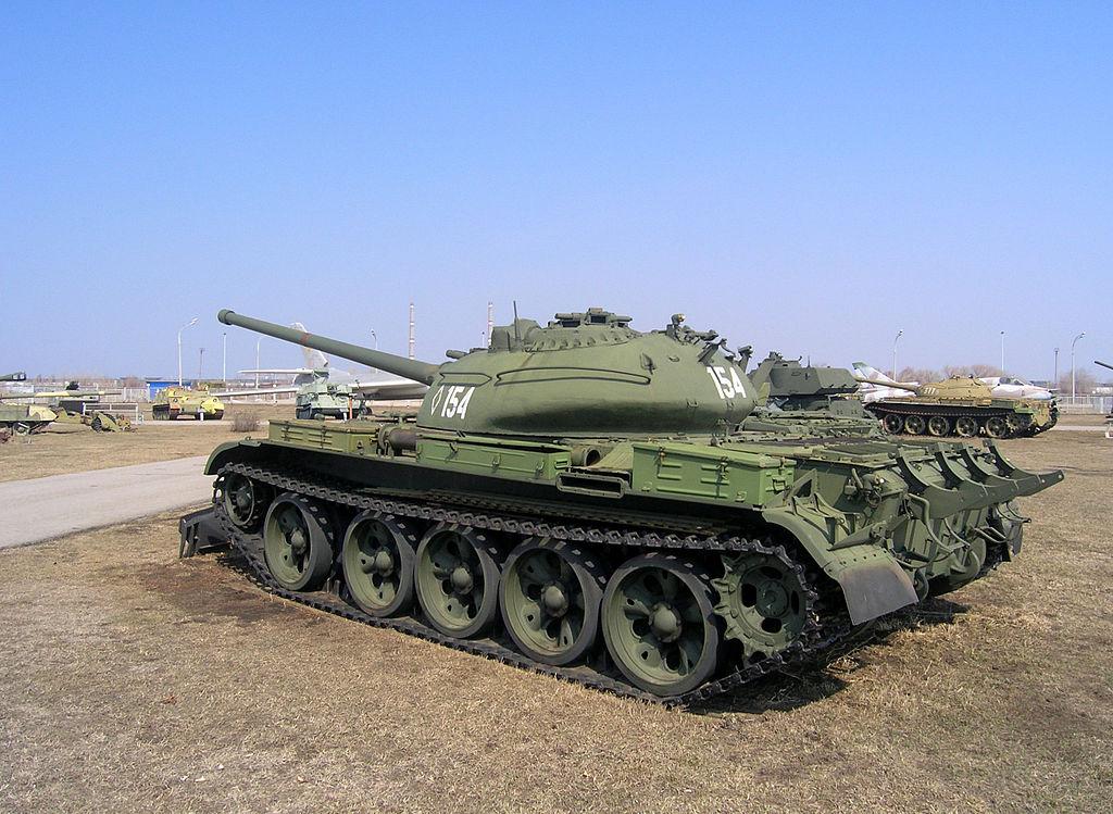 1024px-T-54-2-4541