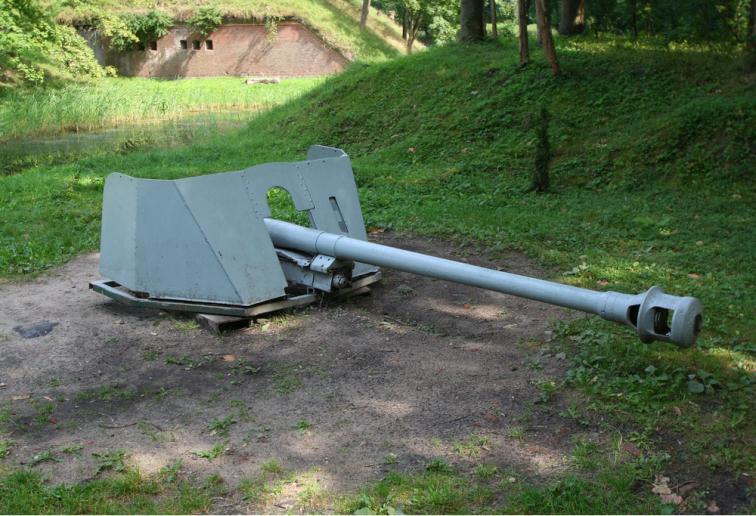 marder-ii-132-gun-shield