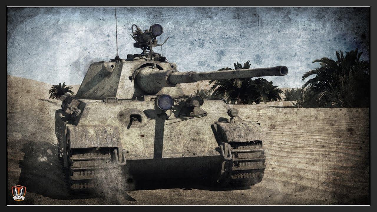 panther II WoT-min
