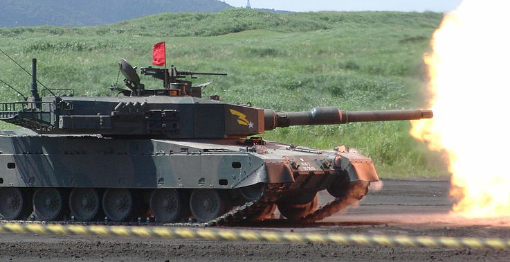 Firing_Type_90_tank_Fuji_Firepower_Review_2009