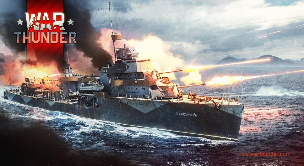 news_destroyer_7u_stroyny_logo_com_76a85f84388d5a290e9e65911cf3179d