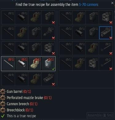 IS-7 agyu recipie-min