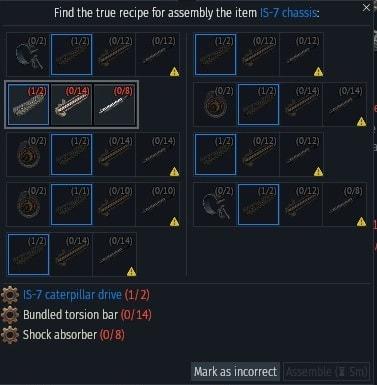 IS-7 futomu recipie-min