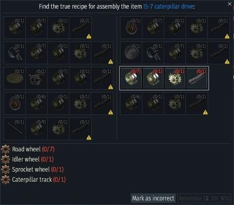 IS-7 lanctalp recipie-min