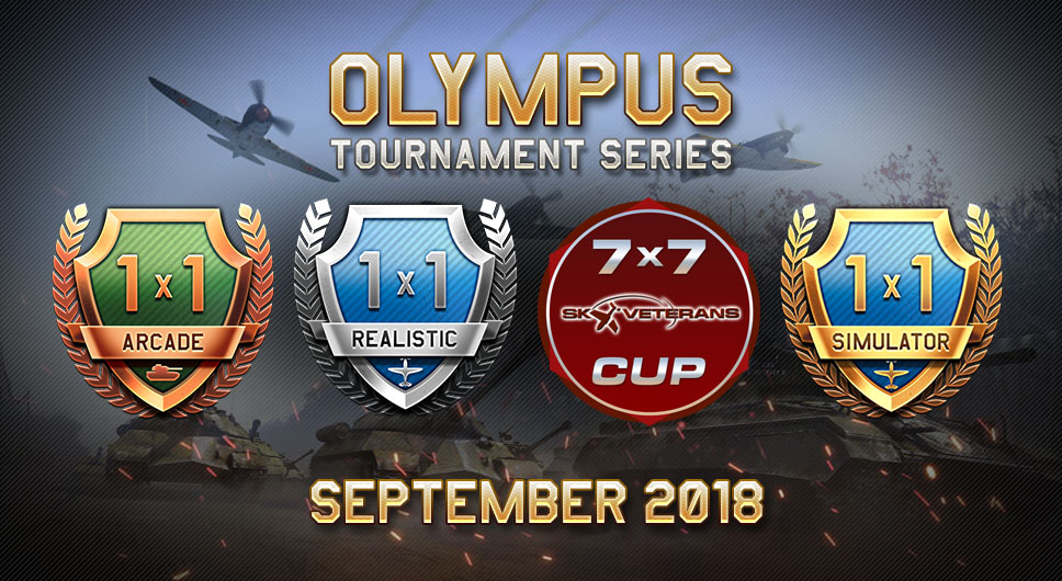 Olympus_tournaments_EN_37deca73ff0b75ca305b2347e9c48831