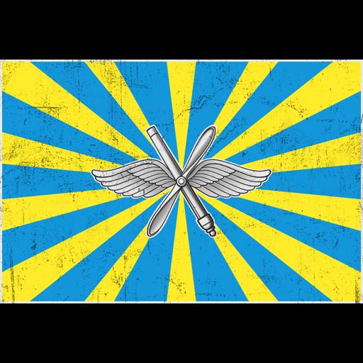 """""""Az Orosz légierő zászlója"""""""