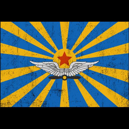 """""""A Szovjetunió légierejének zászlaja"""""""